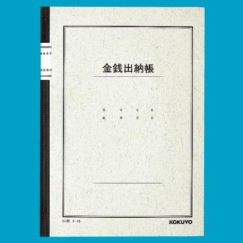 ファイル 221-1.jpg