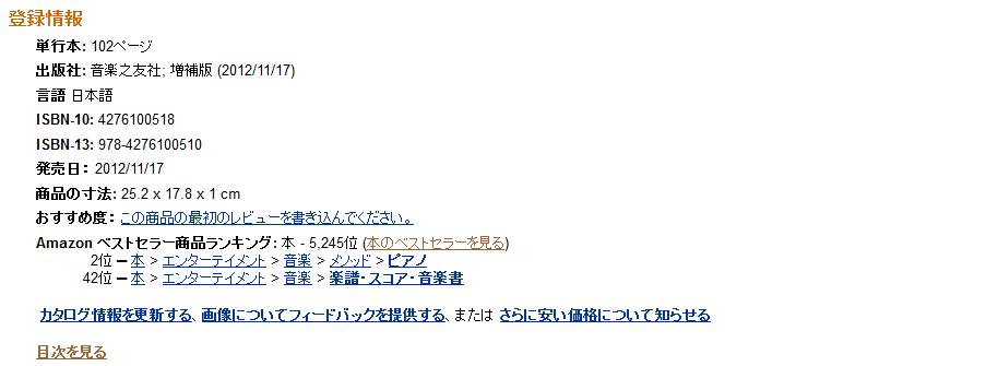 ファイル 238-1.png
