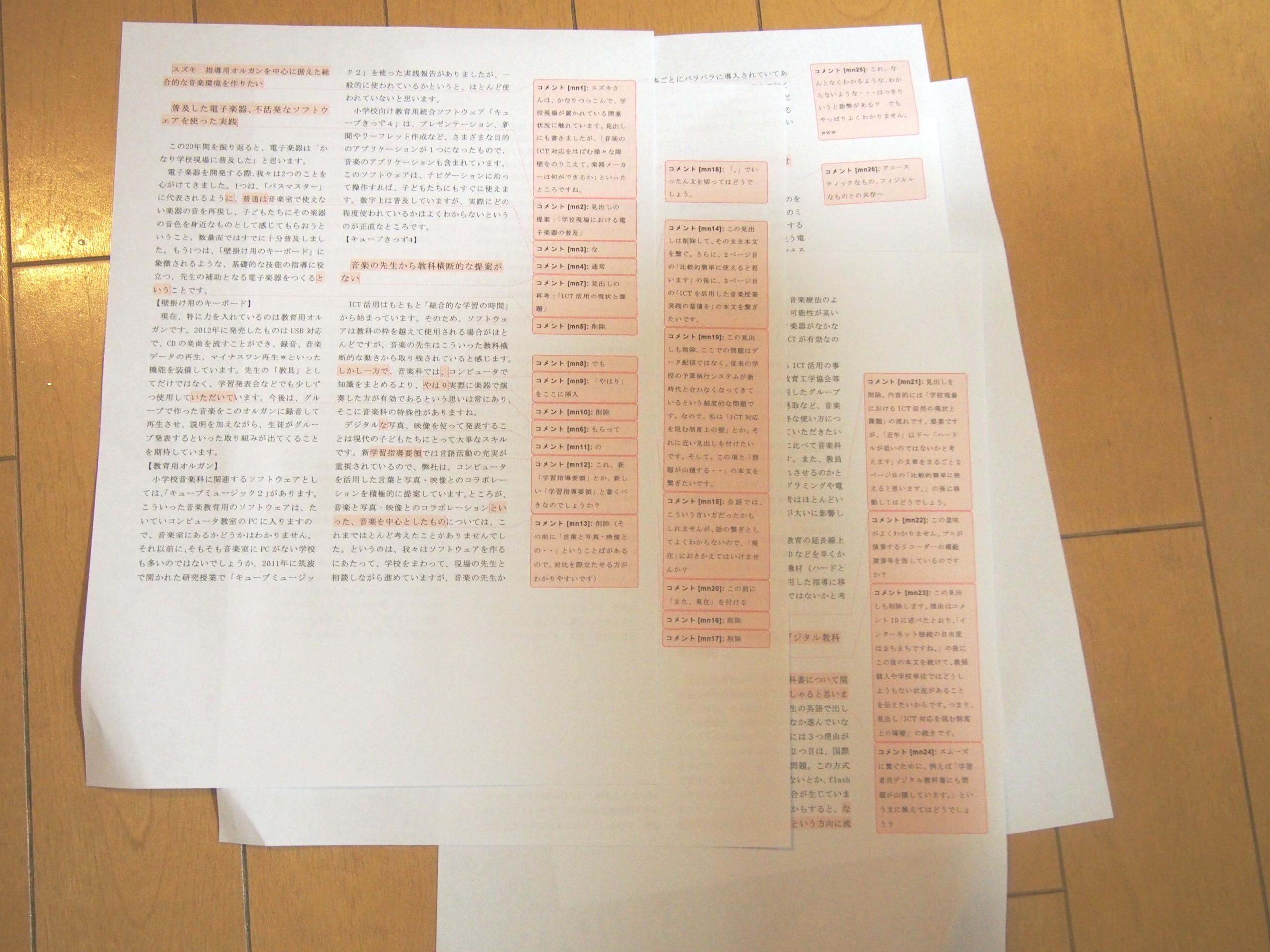 ファイル 281-1.jpg