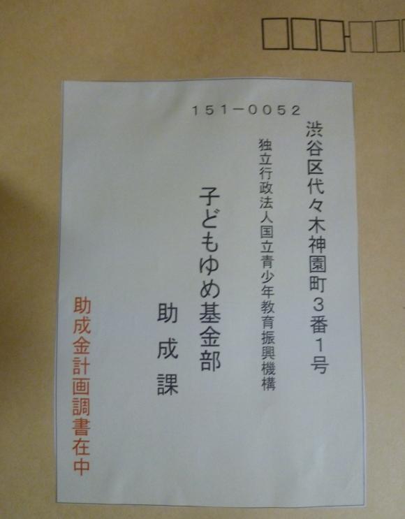ファイル 72-1.jpg